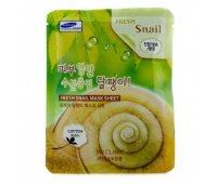 Маска для лица с муцином улитки Fresh Snail Mask Sheet 3W CLINIC