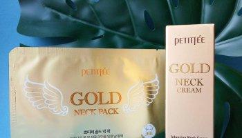Золото в косметике: драгоценные средства для кожи