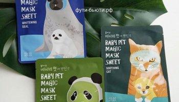 Маски с мордочками животных - Корейская милота