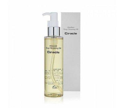 Ciracle Absolute Deep Cleansing Oil Гидрофильное масло для лица с камелией, 150 мл