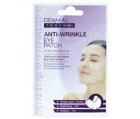 Антивозрастные патчи для век DERMAL Anti-Wrinkle Eye Patch, 6 гр