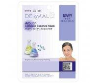 Тканевая маска для лица DERMAL Arbutin Collagen Essence Mask, 23 гр