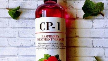 Кондиционер CP-1 Raspberry Treatment Vinegar на основе малинового уксуса