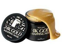 Маска для лица с 24 каратным золотом Piolang 24K Gold Wrapping Mask ESTHETIC HOUSE, 80 мл