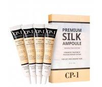 Несмываемая сыворотка для волос с протеинами шелка CP-1 Premium Silk Ampoule Set, ESTHETIC HOUSE