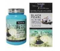 Ампульная сыворотка с экстрактом черного жемчуга Farm Stay Black Pearl All In One Ampoule, 250 мл