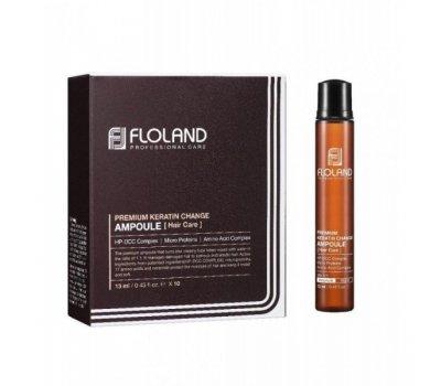 Ампулы для восстановления поврежденных волос Floland Premium Keratin Change Ampoule, 130 мл