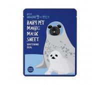 Тканевая маска-мордочка Holika Holika Baby Pet Magic Mask Sheet Whitening Seal, 22 мл