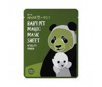 Тканевая маска-мордочка Holika Holika Baby Pet Magic Mask Sheet Vitality Panda, 22 мл