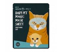Тканевая маска-мордочка Holika Holika Baby Pet Magic Mask Sheet Soothing Cat, 22 мл