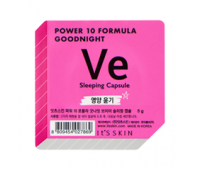 "Ночная маска-капсула ""Power 10 Formula Goodnight Sleeping Capsule VE"" питательная 5 г, It's Skin"