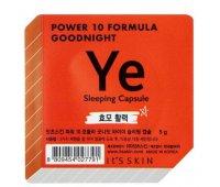 Ночная маска-капсула It's Skin Power 10 Formula Goodnight Sleeping Capsule YE, 5 г