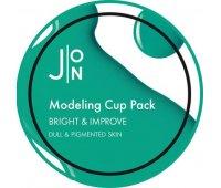 Альгинатная маска с витамином C Bright & Improve Modeling Cup Pack J:ON