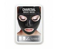 Альгинатная маска с углем Lindsay Luxury Charcoal Magic Mask Tray Pack, 65 гр