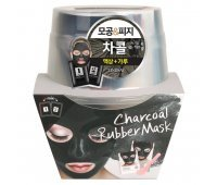 Альгинатная маска с углем в стакане Luxury Charcoal Magic Mask Cup Pack Lindsay, 120 гр