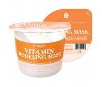 Альгинатная маска с витамином C Vitamin Disposable Modeling Mask Cup Pack Lindsay, 28 гр