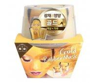 Альгинатная маска с золотом в стакане Lindsay Luxury Gold Magic Mask Cup Pack, 120 гр