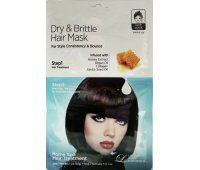 Маска для волос Dry&Brittle Conditioning Hair Mask Lindsay, 30 гр