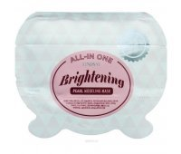 Альгинатная маска с жемчугом Brightening Pearl All-in-One Modeling Lindsay, 28 гр