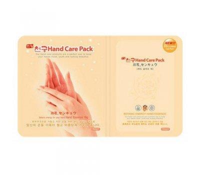 Маска для рук с гиалуроновой кислотой Hand Care Pack 20 мл, Mijin