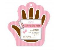 Маска для рук с Premium Hand Care Pack 20 мл, Mijin