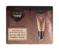 Пробник тональный крем MISA Cho Bo Yang BB Cream SPF/PA++ (23 тон), Missha