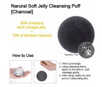 Натуральный спонж коньяку MISSHA Natural Soft Jelly Cleansing Puff черный