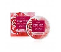 Тканевые патчи для глаз PETITFEE Pink Vita Brightening Eye Mask, 60 шт