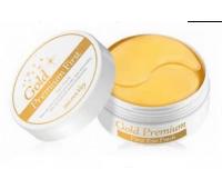 Патчи для глаз с золотом Gold Premium First Eye Patch Secret Key