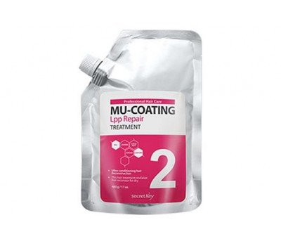 Secret Key Mu-Coating LPP Repair Treatment Маска для поврежденных волос с эффектом ламинирования, 480 мл