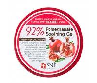 Универсальный успокаивающий гель с экстрактом ГРАНАТА Pomegranate 92% Soothing Gel, 300 гр, SNP