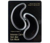 Гидрогелевые патчи для области вокруг глаз Intense Сare Syn-Ake Eye Mask Tony Moly, 2шт/9гр,