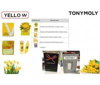 Подарочный набор №3 Yellow от Tony Moly