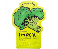 Тканевая маска с экстрактом брокколи I'm Real Broccoli Mask Sheet Vitality Tony Moly, 21 мл