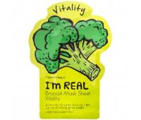 Тканевая маска с экстрактом брокколи I'm Real Broccoli Mask Sheet Vitality Tony Moly, 21 мл